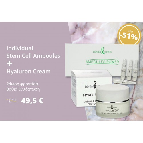 Individual Ampoules Stem Cell & Hyaluron Plus Cream